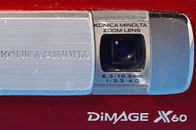 Konica-Minolta DiMAGE X60 lens cover detail